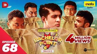 Bachelor Point | Season 2 | EPISODE- 68 | Kajal Arefin Ome | Dhruba Tv Drama Serial