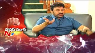 Chiranjeevi Strong Punch To Yandamuri Veerendranath  NTV