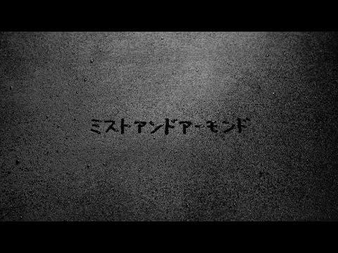 【VY1】ミストアンドアーモンド【Original MV】