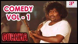 Gurkha Movie   Full Comedy Scene   Part 1   Yogi Babu   Elyssa   Charle   Anandaraj   Ravi Mariya