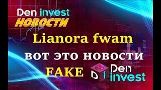 Questra Agam новости 27.01.19