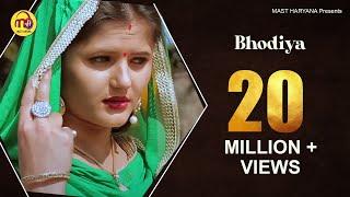 Mohit Sharma | Anjali Raghav | Latest Haryanvi Songs 2020 | Mast Haryana