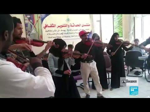 Music to the ears: a new music school in war torn Yemen