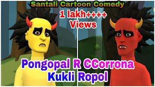 Pongopal R CCorrona Kukli Ropol//Santali Cartoon Comedy By Bahadur Soren//