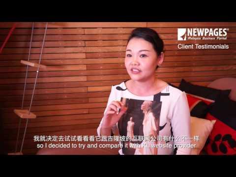 大马桑拿设备领导品牌,选择对的网站供应商,事半功倍 - Sauna Holm Sdn. Bhd.