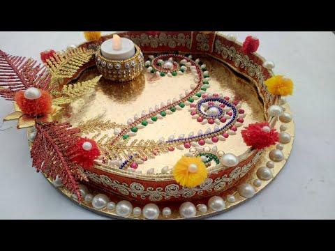 Aarti Thali Decoration Idea | CraftLas