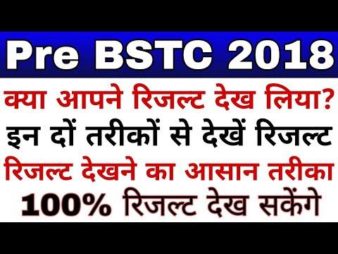 Top Five Bstc 2018 Ka Result Kab Aa Raha Hai - Circus