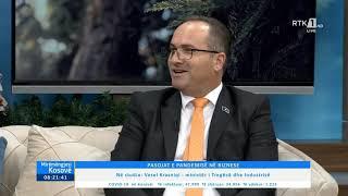 Mysafiri i Mëngjesit - Vesel Krasniqi 17.12.2020