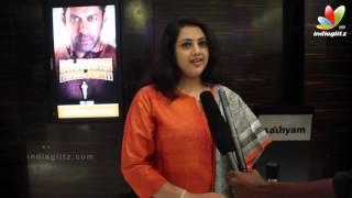 Download Video Celebrities at Papanasam Premiere Show | Meena, Pooja Kumar, Kamal Hassan MP3 3GP MP4