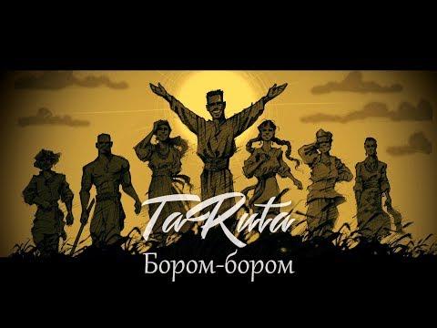 0 Світлана Тарабарова - Світло в тобі  — UA MUSIC | Енциклопедія української музики