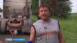 Застрявший под Тюменью дальнобойщик планирует уехать домой в выходные