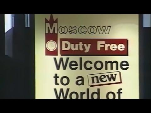 С утра пораньше Рейс 9:10. По следам Нильса (1991)