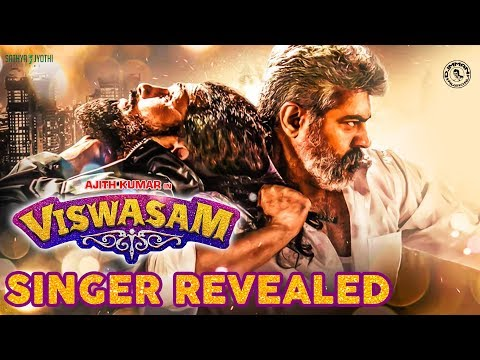 VISWASAM First Single Singer Revealed! - Adchithooku Song | Ajith Kumar | Nayanthara | Siva | D Iman