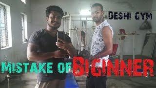 Workout for biginner | how work in 1st day | proper from for biginner #bindassbuddys