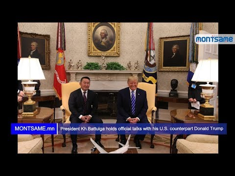 President Kh.Battulga holds official talks with his U.S. counterpart Donald Trump