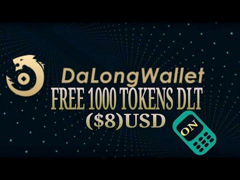 Airdrop DolongWallet 1000 DLT + REFEL.