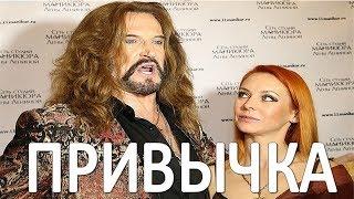 Привычка жениться: Анисина и Джигурда вновь заявили о воссоединении (15.12.2017)