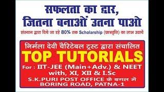 Top Tutorial Patna - Best coaching for IIT JEE, NEET, 11th 12th CBSE, Bihar Board