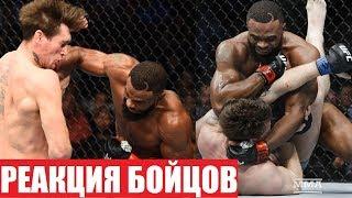 РЕАКЦИЯ БОЙЦОВ ММА НА БОЙ UFC 228 ТАЙРОН ВУДЛИ - ДАРРЕН ТИЛЛ