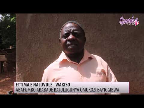 Ababadde batulugunya omwana gwabakozesa obwa Yaaya banoonyezebwa