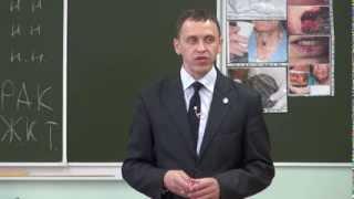 Фахреев В.А. - уроки трезвости - 1 урок