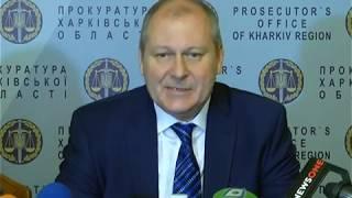 У Харкові обговорили впровадження нової системи оцінки ефективності роботи прокурорів