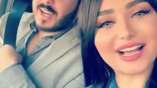 داخو داخو - اوراس ستار _ هيفاء حسوني و بكر خالد تحميل MP3