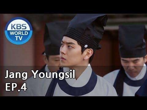 Jang Youngsil | 장영실 EP.4 [SUB : ENG / 2016.01.26]