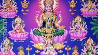 Ashta Lakshmi Stotram | with Sanskrit lyrics | Full Song