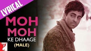 Moh Moh Ke Dhaage || Saurav Jha Sings Papon and Monali Song || My Sung Song No.240 ||#sauravjhasings