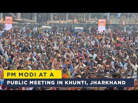 PM Modi addresses public meeting at Khunti, Jharkhand