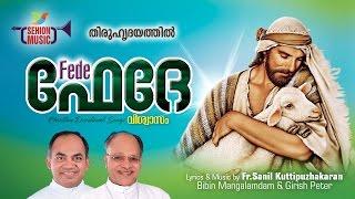 Thiruhridhayathil | Kester | Fede