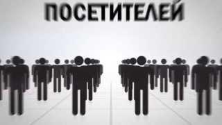 Поисковое продвижение сайтов (SEO) - Оптима-Промо