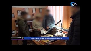 Бывшего главврача новгородского санатория «Ромашка» обвиняют в вымогательстве взяток