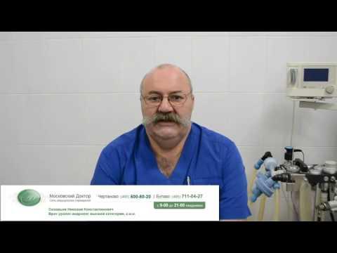 Что означает диффузные изменения паренхимы предстательной железы