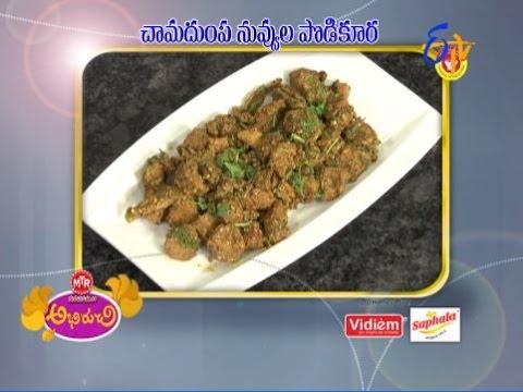 Abhiruchi--Chamadumpa-Nuvvula-Podikoora--చామదుంప-నువ్వుల-పొడికూర