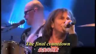 歐洲合唱團 倒數計時 Europe The Final Countdown London 2011