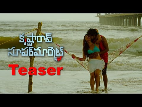 krishna-rao-supermarket-movie-teaser