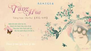 [Vietsub + Pinyin] Táng Hoa - Cáp Huy【葬花 - 哈辉】