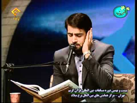 A Great Quran recitation-The 1st rank of the 29th international competition of quran recitation