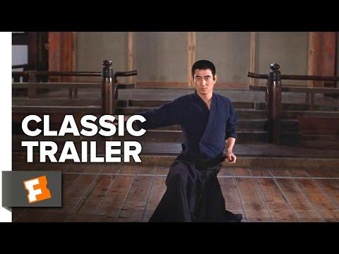 Download The Yakuza (1974) Official Trailer - Robert Mitchum, Ken Takakura Movie HD HD Video