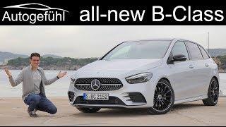 Mercedes-Benz B klasė (W247) 2018 - dabar