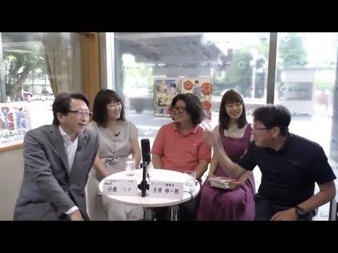 第193回カフェスタトーク【マンガ『八百森のエリー』作者 仔鹿リナさん】