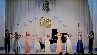 6.Ансамбль скрипачей «Violini felici»  - Е.Дога - «Вальс» из киноф  «Мой ласковый и нежный зверь»