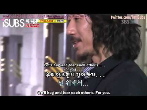 Running Man Episode 59 Hip Hop Special) Ending