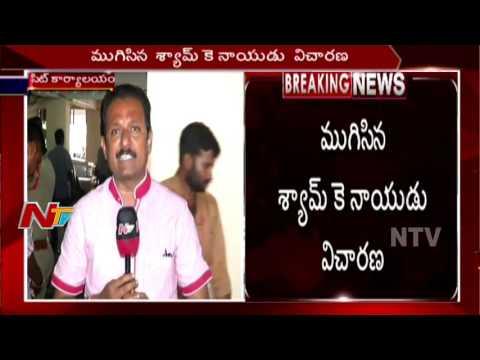Drugs Case: SIT Interrogation With Shyam K Naidu About Drugs Mafia Ends || NTV