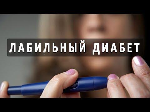 Печеный лук от диабета в микроволновке