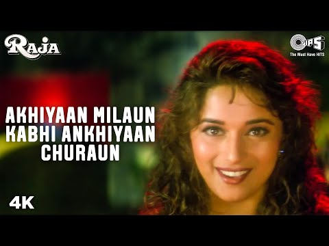 Akhiyaan Milaoon Kabhi - Video Song | Raja | Madhuri Dixit & Sanjay Kapoor | Alka & Udit Mp3