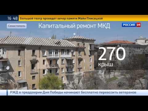 «Технология жилья»: Улучшение жилищных условий для ветеранов ВОВ. От 3.05.15