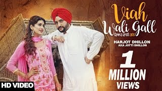 Viah Wali Gall | ( Full HD)  | Harjot Dhillon Aka Jotti Dhillon  |  New Punjabi Songs 2017